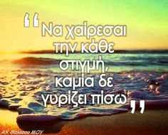 Greek Quotes, Book Quotes, Life Is Good, Poems, Lyrics, Letters, Thoughts, Sayings, Funny