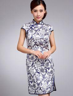 Silk Blue Short Cheongsam / Qipao / Chinese Dress