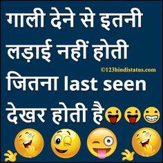 Funny status in hindi - 123 Hindi Status Funny Sms, Funny Jokes In Hindi, Funny Statuses, Best Funny Jokes, Best Quotes, Funny Quotes, Life Quotes, List Of Jokes, Hindi Words