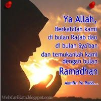 Gambar Kata Doa Bulan Ramadhan Di 2020 Gambar