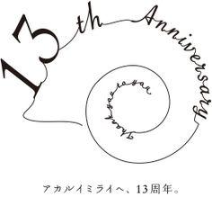 13th_logo_.jpg