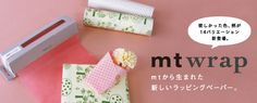 mt wrap masking tape!