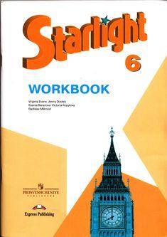 workbook 4 класс ответы карпюк когут
