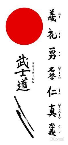 """""""Bushido and Japanese Sun"""" von DCornel - Bushido und japanische Sonne von DCornel - Japanese Tattoo Symbols, Japanese Symbol, Japanese Tattoo Designs, Japanese Tattoo Art, Japanese Words, Bushido Tattoo, Kanji Tattoo, Yakuza Tattoo, Samurai Art"""