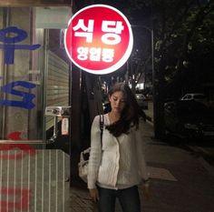 Jeon Somi, Ioi, Seulgi, Boyfriend Material, Girl Crushes, Kpop Girls, My Girl, Korean Fashion, Girlfriends