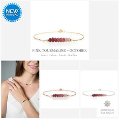 Rubellite Pink Tourmaline Bracelet in Gold, Rose Gold or Sterling Silver - Personalized Jewelry Gift for Women - October Birthstone Tourmaline Jewelry, Tourmaline Gemstone, Pink Tourmaline, Gemstone Bracelets, Silver Bracelets, Pink Gemstones, October Birth Stone, Matching Necklaces, Metal Beads