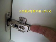 家具の扉はずし(スライド丁番) : hirukawa kitchen