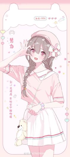2160x3840 Wallpaper, Cute Galaxy Wallpaper, Cute Pastel Wallpaper, Anime Scenery Wallpaper, Cute Anime Wallpaper, Wallpaper Iphone Cute, Cute Cartoon Wallpapers, Animes Wallpapers, Cute Kawaii Drawings