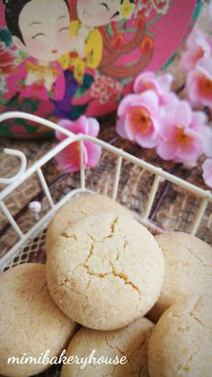 MiMi Bakery House: Peanut Cookies [20 Jan 2016]