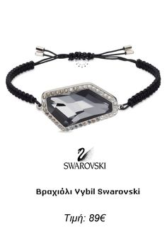 http://www.kosmima.gr/product_info.php?manufacturers_id=62_id=20262