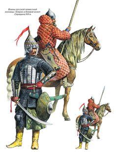 http://historylib.org/historybooks/D-P--Aleksinskiy_Vsadniki-voyny--Kavaleriya-Evropy/1386867234_1ca1.jpg