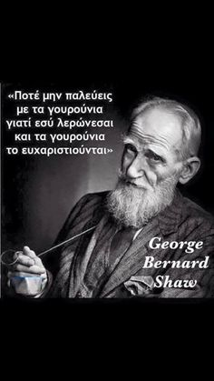 Greek Beauty, George Bernard Shaw, Einstein, Philosophy, Coaching, Literature, Mindfulness, Thoughts, Humor