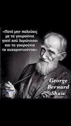 Greek Beauty, George Bernard Shaw, Amazing Quotes, Einstein, Philosophy, Coaching, Literature, Mindfulness, Wisdom