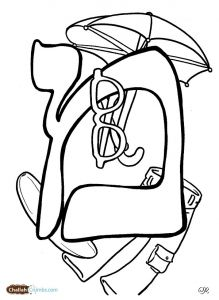 aleph bet coloring pages - photo#7