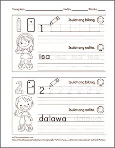 Mga Bilang 1 Hanggang 10 Worksheets (Part - Samut-samot Alphabet Tracing Worksheets, Math Worksheets, Filipino Words, Grade 1 Reading, Chinese Writing, Teachers Corner, Tagalog, Kids Learning, Preschool