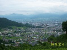 Yamanashi, Japan. View from the Science Center