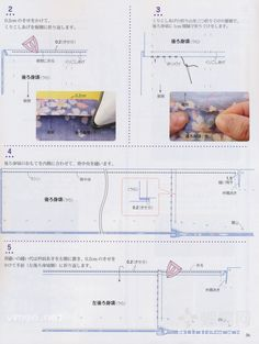 DIY Yukata Story by R N : Japanese seam and stitching techniques
