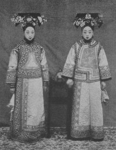 Qing dynasty's princess