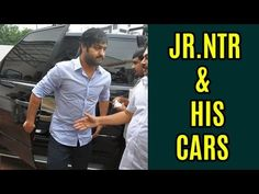 Jr. NTR Cars Photos See And Enjoy   IndiaNewsToday