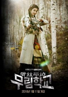Moorim School - 무림학교 - Watch Full Episodes Free - Korea - TV Shows - Viki