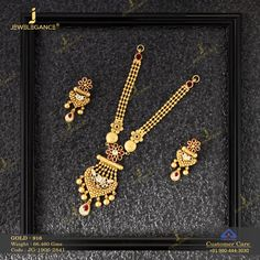 Get in touch with us on 990 444 3030 Antique Jewellery Designs, Gold Earrings Designs, Gold Jewellery Design, Aztec Jewelry, Anklet Jewelry, Ganesh Bhagwan, Gold Jewelry Simple, Indian Wedding Jewelry, Antique Necklace