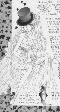 "I love this mini piece =) [Princess Serenity with ballet slippers & top hat from ""Sailor Moon"" series by manga artist Naoko Takeuchi. Sailor Moon Manga, Sailor Moon Art, Sailor Moon Crystal, Sailor Moon Quotes, Sailor Moon Background, Princesa Serenity, Neo Queen Serenity, Naoko Takeuchi, Sailor Moon Cosplay"