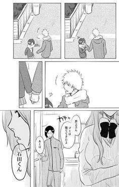 Ichiruki