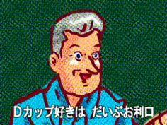 バスト占いのうた - YouTube