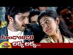 Lakaa Lakaa Full Video Song from Goondaism Telugu Movie on Mango Music,ft. Arulnidhi, Pranitha, Bhanusri Mehra among others. Music composed by Manikanth Kadr...