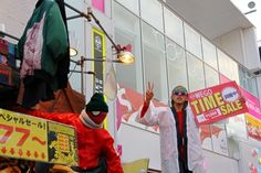 Silvesterrauschen in Tokio - Roadtrippin' Japan, Fun, Japanese, Hilarious