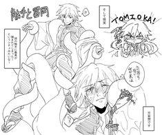 Anime Angel, Anime Demon, Demon Slayer, Slayer Anime, Hot Anime Boy, Anime Guys, Anime Galaxy, Cute Disney Drawings, Daddy Aesthetic