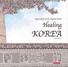 Healing Korea Coloring Book For Adult Tradition Pattern Art Therapy Anti Stress