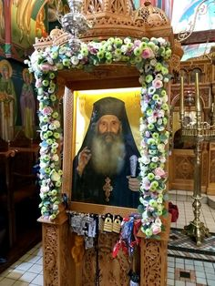 Russian Orthodox, Orthodox Icons, Christ, Saints, Frame, Crafts, England, Decor, Picture Frame
