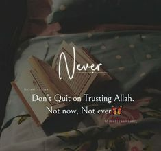 Hadith Quotes, Allah Quotes, Muslim Quotes, Qoutes, Best Islamic Quotes, Islamic Inspirational Quotes, Good Thoughts Quotes, Attitude Quotes, Islam Marriage