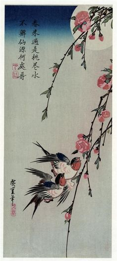"""""""Moon, Swallows and Peach Blossoms"""" ・ by Utagawa Hiroshige ・ Completion Date: 1850 ・ Style: Ukiyo-e ・ Genre: bird-and-flower painting"""