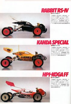 From what I could find on the net (not much), it was a very limited production car that had a stealth tranny in front! Rc Chassis, Rc Cars Diy, Rc Kits, Jaguar, Rc Buggy, Rc Rock Crawler, Mercedes Benz, Mens Toys, Rc Cars And Trucks