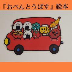 Image List, Wood Toys, Snoopy, Kids, Character, Creema, Food, Wooden Cart, Kid Furniture