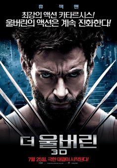 狼人:武士激戰/金鋼狼:武士之戰(The Wolverine)03