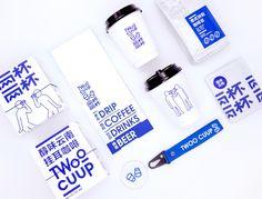 Twoo Cuup — 2x4 Brand Identity Design, Branding Design, Logo Design, Web Design, Japan Design, Chinese Branding, Name Card Design, Stationary Design, Design System