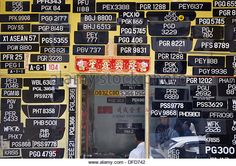 George Town, Penang (Malaysia): a plates shop - Stock Image