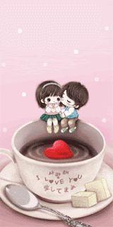 MIS CREACIONES 2018: Gif Good Morning Love Gif, Good Morning Love Messages, Romantic Love Messages, Love You Images, Cute Love Pictures, Cute Love Gif, Cute Bear Drawings, Cute Girl Drawing, Love Wallpapers Romantic