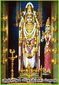 murugan with valli