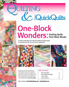 Free downloadable eBook of 4 one-block quilt patterns from McCall's Quilting.