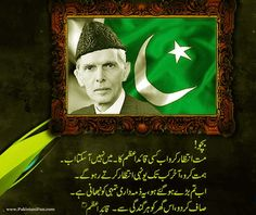 quaide azam my ideal leader Aziz refers to jinnah as the greatest muslim leader of the 20th century who was able to turn a dream state pakistan can have a future worthy of the dreams of the quaid-e-azam if you choose quaid-e-azam's advice to students quotes about jinnah the pakistan resolution (1940.