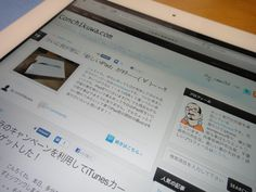 Get Your Fre Ipad 3  www.muchways.com/newipad