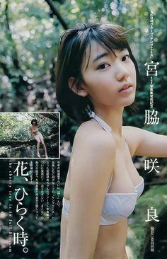 ここの場所で夢を追いかけるけん 応援しちゃってん☆宮脇咲良10: AKB48,SKE48,NMB48,HKT48画像掲示板♪