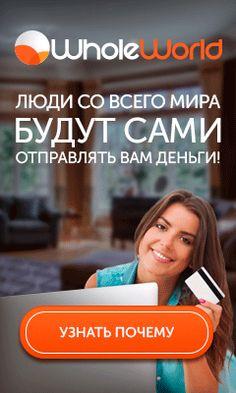 Потребительскийкредит | Кредиты, Ипотека, Инвестиции, Бизнес