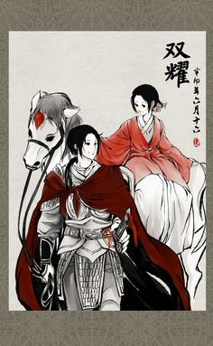 Yao and his Nyotalia counterpart - Art by speed on Pixiv, found via Zerochan