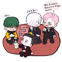 (X-Kai): I lost. (X-Sehun) : Hey~ I got something from EXO sehun~ It's really tasty~ try and drink this (X-chanyeol) : I lost, how about we go again? I'm alright! I'm not sad! Not even a bit! (X-baekhyun) : then why are you crying. Exo Cartoon, Cartoon Art, Exo Kai, Exo Chanyeol, Sekai Exo, Exo Stickers, Baekhyun Fanart, Exo Anime, Exo Fan Art