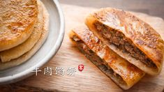 Chinese Pan Fried Pies--The video is in Mandarin, but it's easy to understand the techniques, and the recipe is in English in the description. Meat Recipes, Asian Recipes, Appetizer Recipes, Asian Cooking, Fun Cooking, Carne, Chinese Appetizers, Chicken Spring Rolls, Beef Pies
